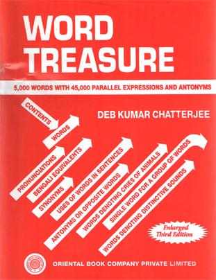 Oriental Book Company Pvt  Ltd